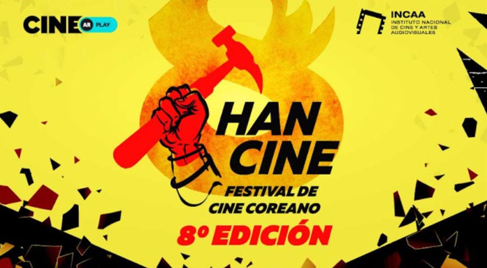 Festival de Cine Coreano: Sigue la octava edición online para todo el país
